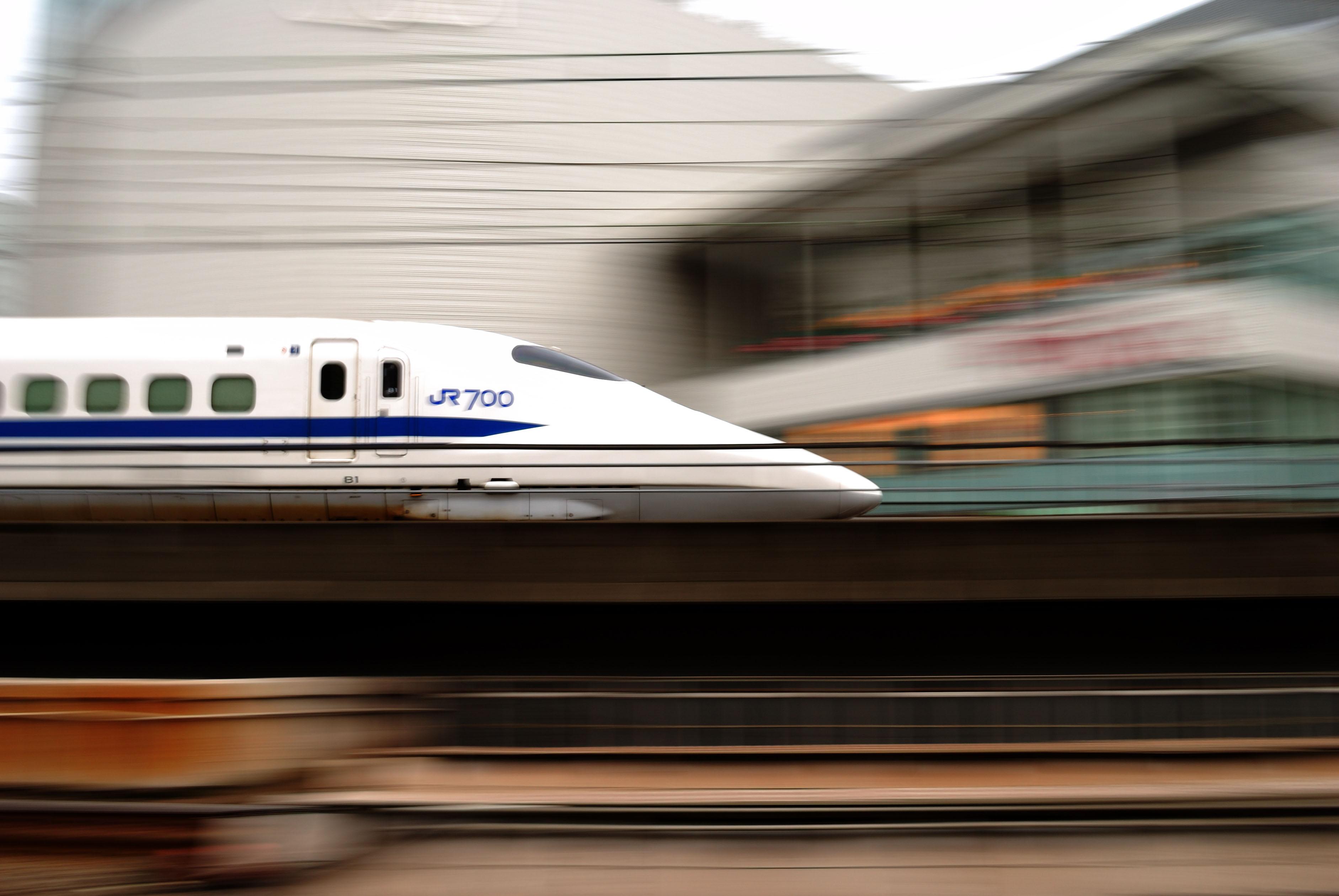 Shinkansen, Tokyo